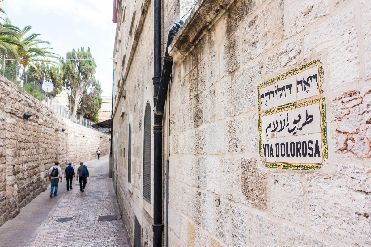 Le chemin de Jérusalem